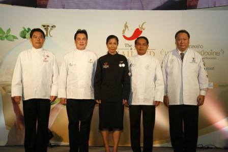 The first Thailand gourmet Festival 2015