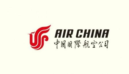 Air China Introduces