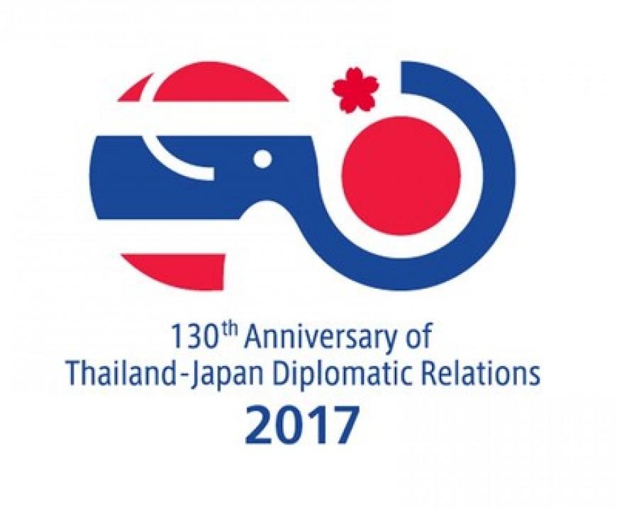 Tras la huella de 130 años de relaciones diplomáticas entre Tailandia y Japón