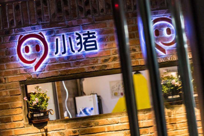 Fliggy, la marca de viajes de Alibaba, anuncia una asociación con la plataforma para compartir viviendas Xiaozhu