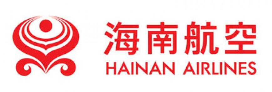 Hainan Airlines amplía su flota con el Airbus A350